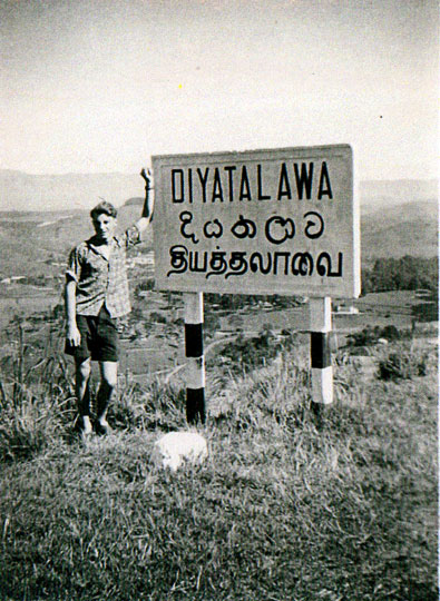 The rest camp at Diyatalawa, Ceylon in September 1955. Photo from Steve Bentley.